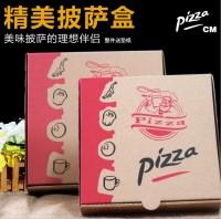pizza盒 匹萨盒 彩色瓦楞比萨盒打包盒8/9寸通用披萨盒子西点包装