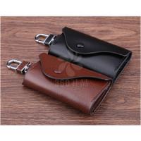 牛皮钥匙包 最爆款卡包  可以定制logo  礼促销品