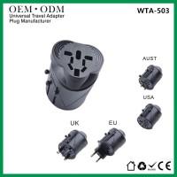 定做插座印LOGO多用插头全球通转换插头万能转换插头旅行转换插头