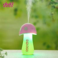蘑菇灯 加湿器小夜灯 办公室家用车载小型桌面加湿器台灯LOGO定制