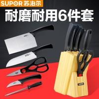 刀具套装组合厨房全套刀厨具切菜刀不锈钢家用水果刀六件套