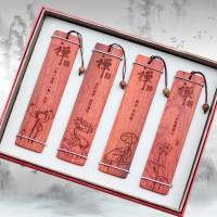 古典黄花梨木质书签  中国风创意定制书签 可定制商务礼品