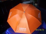 中国平安保险8骨三折伞广告伞太阳伞雨伞厂家批发现货包邮