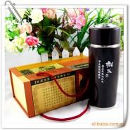 直销天然养生紫砂杯能量广告高档公司福利礼品茶水杯子 印字400ML