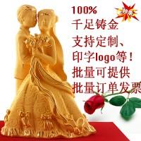 创意时尚潮流高档新婚礼品闺蜜结婚礼物周年纪念客厅婚房摆件