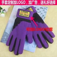 批发男女冬季保暖绒手套公司单位客户送礼品定做设计加LOGO手套