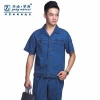 牛仔夏季工作服套装男 纯棉牛仔工装 电焊工作服洗车