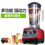 破壁萃取机料理机 家用多功能营养破壁机果汁蔬菜搅拌机 可印广告