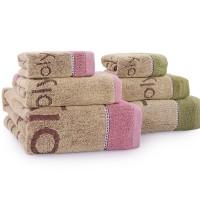毛巾 浴巾 套装 可爱熊三件套 纯棉  吸水 1浴巾+2毛巾 可配礼盒