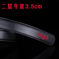 男士腰带厂家定制皮带自动扣定做公司礼品腰带可以印logo