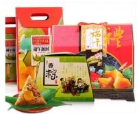 端午节粽子包装空盒子送礼手提袋瓦楞纸大礼盒可印LOGO