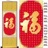定制             康熙 福字 祝福寿 金色福 丝绸画 寿 卷轴画 国画 装饰水墨挂画