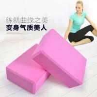 环保无味专业出口欧美TPE高密度瑜伽砖家用健身器材瑜伽用