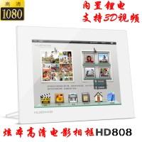 炫本HD808 8寸高清电子相框/数码相框/内置锂电/支持RMVB/1080P