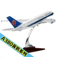 飞机模型空客A380南航马航汉莎新加坡航空仿真航模客机摆件礼品