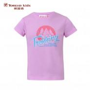 探路者2016春夏新款户外童装女童糖果色速干短袖T恤