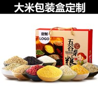 土鸡蛋鸭蛋蜂蜜铁皮石斛大米小米面条 土特产包装盒定制定做印刷