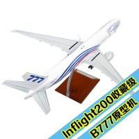 Inflight200 波音原机型B777-300 1:200原厂客机模型合金成品摆件