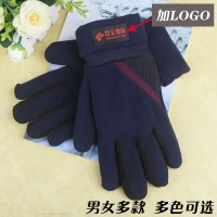 男女冬季保暖绒手套公司单位客户送礼品定做设计加LOGO手套批发