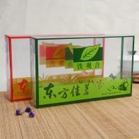 厂家定做 茶叶包装盒 PVC盒子 PVC透明包装盒 PP塑料盒 可印LOGO