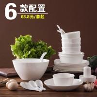 定制 景德镇陶瓷器纯白骨瓷餐具套装碗碟家用健康可印LOGO礼品定制碗盘