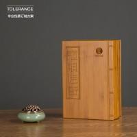 高档石斛礼品盒定做 铁皮石斛包装盒定制 实木礼盒 竹盒订做