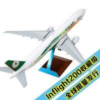 Inflight200 1:200波音长荣航空B777-300ER B-16703 合金客机模型