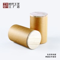150g-250g容量半斤二两茶叶包装 环保木盖牛皮纸罐 厂家直销定制