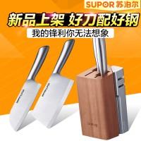 刀具套装厨房不锈钢套装厨房全套组合切菜刀切片刀水果刀