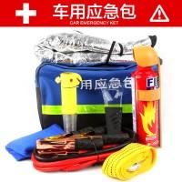 汽车应急包套装随车必备工具包车载灭火器车用救援包汽车保险礼品