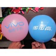 定制10寸1.3克广告气球 促销礼品气球 结婚庆典气球 印字LOGO