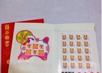 2015年羊年邮票 羊年大版邮票 羊大版 羊年邮票大版票 羊年邮票