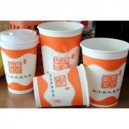 一次性14盎300克司铁塔纸杯,奶茶杯,饮料杯