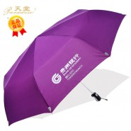 正品天堂伞3331E碰可做广告伞可加工定制超轻三折伞自开收伞