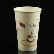 16盎司一次性咖啡纸杯 普通纸张咖啡杯 个性咖啡奶茶杯