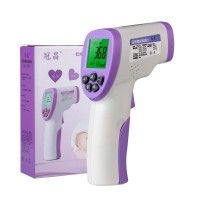 红外线婴儿温度计宝宝耳温计家用耳温枪电子体温计儿童额温枪