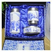 青花时尚合金茶叶罐三件套 商务礼品 陶瓷养生保温杯 可印制logo