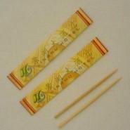 牙签定做/筷子套定做/一次性牙签包/一次性广告牙签套定做