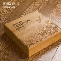 雪菊普洱茶饼礼品包装盒定做 普洱茶叶高档包装盒 茶叶礼盒定制