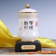 厚德载物茶叶罐家居摆件摆饰实用装饰品高档工艺礼品 送老人亲人