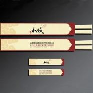定做/定制纸筷套纸质一次性筷子套,广告筷子袋袋酒店筷子套订做