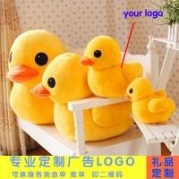 定制logo香港大黄鸭毛绒玩具 小黄鸭子公仔挂件