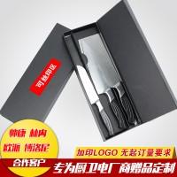 商务促销礼赠品不锈钢刀具组合 凤尾款厨房礼盒套刀 包装logo定制