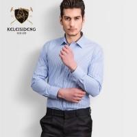 男士蓝白色条纹衬衫长袖修身免烫商务正装职业工装衬衣棉绣LOGO
