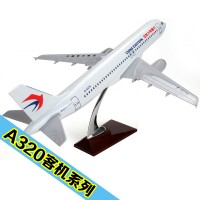 airbus空客a320飞机模型仿真客机航模东航港龙四川航空静态摆件