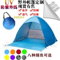定制全自动免搭建折叠露营沙滩遮阳帐篷速开户外防紫外线棚印logo