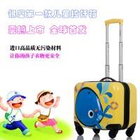 银座儿童拉杆箱宝宝旅游行李箱万向轮蓝鲸卡通旅行箱16寸男女超轻