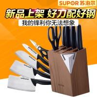 不锈钢厨房刀具套装家用菜刀套装砍骨刀切片刀水果刀