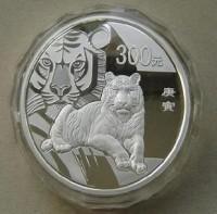 2010年虎年生肖一公斤纪念银币 虎年1公斤银虎现货
