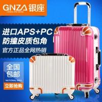 银座 高端铝框万向轮拉杆箱女行李箱旅行箱商务电脑箱公文箱17寸